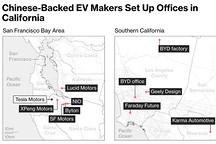 中国新造车公司硅谷偷挖特斯拉墙脚?学特者生,似特者死!