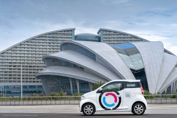 PSA集团在华正式推出共享汽车业务