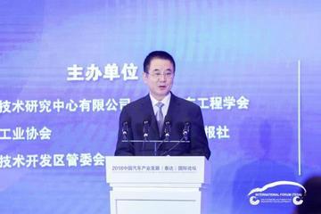 冯晋平:财政部将优化汽车关税调控,做到有升有降