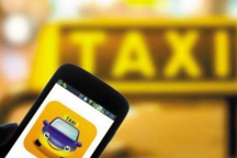 公安部:整治非法出租车 无限期停止滴滴顺风车