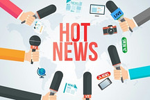 一周热点 | 8月新能源汽车销售10.1万辆,同比增长49.5%;蔚来汽车纽交所正式上市
