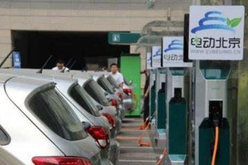北京新批31个公用充电桩项目 热门地段将新增千余充电桩