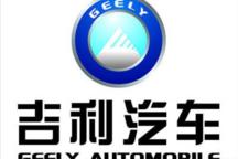 吉利5000万投资武汉,只为布局新能源