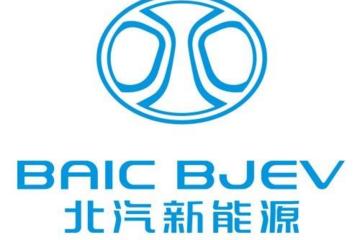"""北汽新能源9月27日上市,将以 """"S蓝谷""""身份征战A股"""