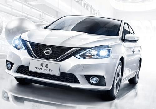 东风日产轩逸正式上市;雷诺首款国产电动车将发布