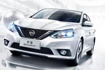 EV晨报 | 工信部启动新能源车辆安全排查;东风日产轩逸正式上市;雷诺首款国产电动车将发布