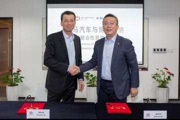 博格华纳与威马签署三年合作协议 为其提供先进电驱动技术