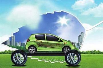 海南自贸区正式确立!新能源车外资准入限制同时取消!