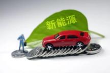 从政策导向到需求导向,中国新能源汽车背后现身数据推手