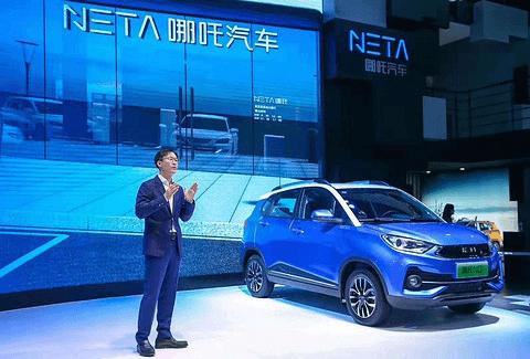 一周热点 | 工信部第314批新车公示;多款新能源车亮相2018广州车展;电咖发布天际汽车
