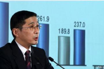 戈恩涉嫌财务违规被捕 西川广人接棒日产CEO