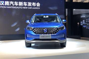 汉腾X5 EV广州正式上市 补贴售价10.98万元搭载多项黑科技