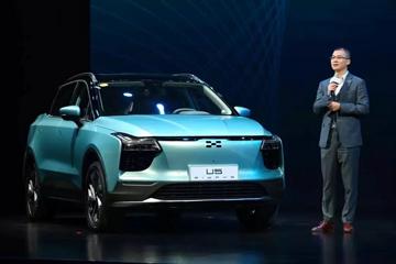 U5,19年最值得期待的智能SUV?一文读懂刚刚发车的爱驰