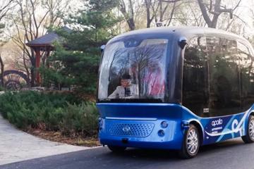 我在北京海淀公园坐了一趟无人驾驶车,结果……