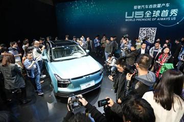 爱驰U5全球首秀 能否领跑智能电动SUV潮流?