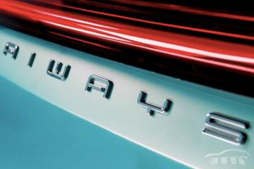 比蔚来ES8好看,自带高级感的纯电动SUV爱驰U5,你会买吗?