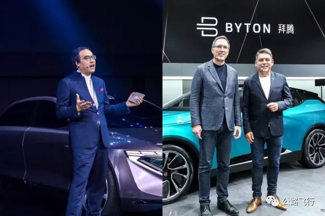 揭秘BYTON拜腾:两个德国汽车人的舞台,一位中国企业家的梦想