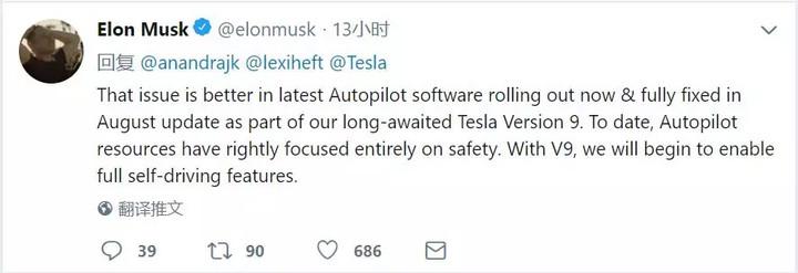 9.0 跨版本更新即将发布,再看特斯拉 Autopilot