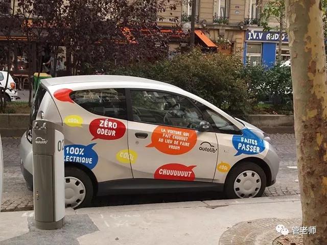 """新能源下沉的重要手段,共享汽车""""有魔力""""?"""
