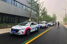 百度L4级自动驾驶测试车雄安开跑,将开启智能出行试点示范