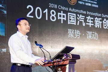 北汽新能源总经理郑刚:后补贴时代应预防断崖式滑坡危机