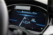 广州就智能网联汽车路测法规征求意见,测试路段实行分级管理