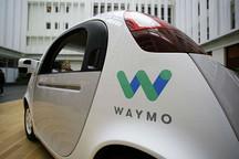 Apple 为什么要挖走 Waymo 系统工程主管?