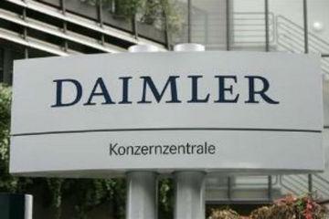 福特表示与戴姆勒合资的燃料电池公司将于今年夏天关闭