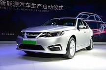 EV晨报 | 外资负面清单7月1日前发布;长安汽车200亿新能源车项目动工;国能汽车上海筹建电动车厂