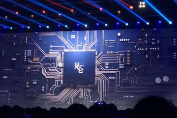 李彦宏:摆脱芯片进口依赖 百度发布全功能AI芯片昆仑