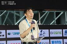 荣文伟:上海国际汽车城要建立世界第一的电动汽车示范区