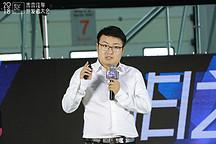 未来汽车开发者计划优秀项目 | 智充科技丁锐:打造垂直充电解决方案
