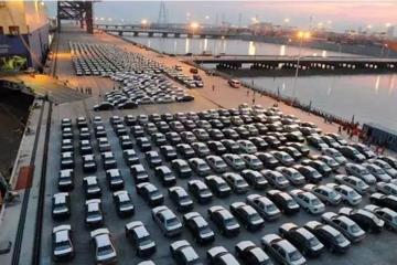 工信部装备中心组织召开车辆生产企业及产品准入技术审查工作宣贯会