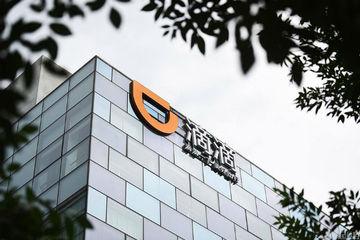 滴滴与软银成立合资公司,将在日本提供出租车打车服务
