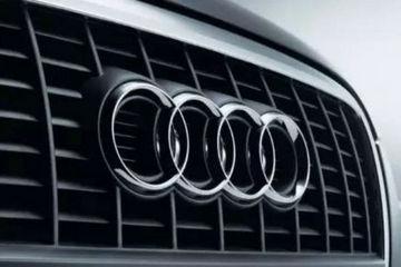 奥迪计划投资140亿欧元,开发电动汽车及无人驾驶汽车
