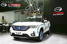 广汽新能源GS4 EV版路试谍照曝光 有望于2018年底正式上市
