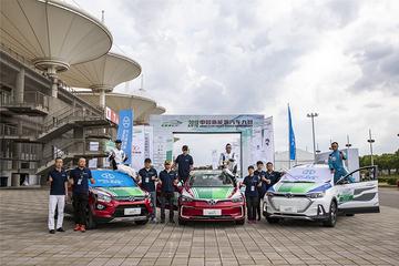 荣誉见证王者征途!北汽新能源成CEVC上海站最大赢家