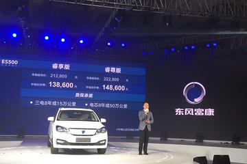 【新车上市】东风富康ES500正式上市 补贴后售价13.86万~14.86万元