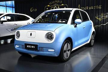 【新车驾到】补贴后6.18万元起/续航351km 欧拉R1将于12月26日上市