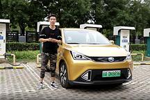 一电试车|不怎么SUV的小型SUV 广汽新能源GE3
