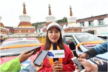 第六届环青海湖(国际)电动汽车挑战赛塔尔寺巡游祈福:小雨中接受哈达祝愿