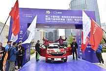 第六届环青海湖(国际)电动汽车挑战赛发车仪式 全国政协副主席高云龙亲临现场