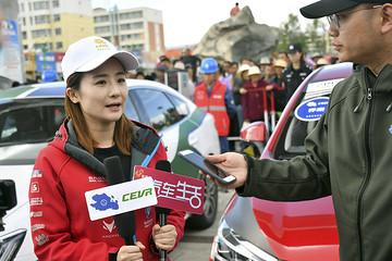 第六届环青海湖(国际)电动汽车挑战赛进入环湖评测第二日:挑战最高海拔!节电评测上线!