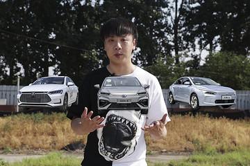 电动嘚吧嘚 | 这三款续航500km+的纯电轿车怎么选 AION S/几何A/秦Pro EV超能版