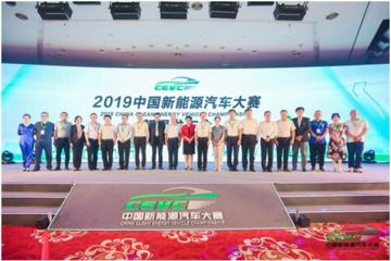 """绿色浪潮 激情狂飙  2019中国新能源汽车大赛上将演""""决战三亚""""!"""