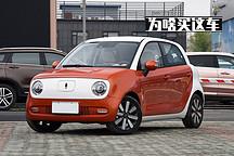 【为啥买这车】欧拉R1 城市中的小精灵