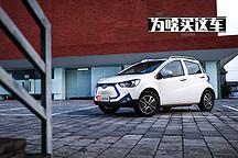 【为啥买这车】江淮iEV6E运动版