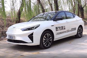 江淮iC5视频说明书 搭载车机语音系统