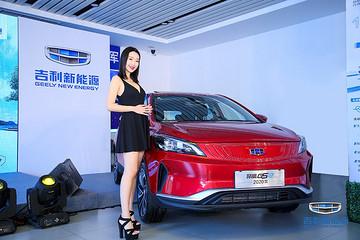 帝豪GSe&帝豪EV北京特供版上市 售价12.99万元
