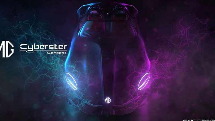 MG概念车推出精修图,引起外媒兴趣
